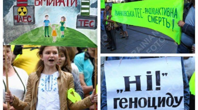 ucraino dating agenzia truffe