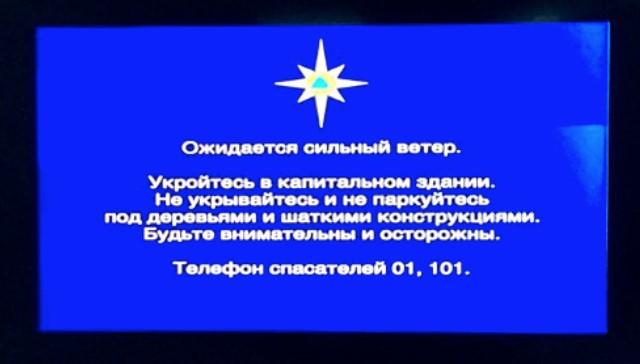 posta quotidiana russo Dating sito Web p o f incontri online